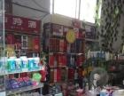 化武路孟园农贸超市