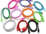 mirco 1m彩色编织线数据线 V8彩色编织线 三星/htc数
