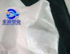 包装袋厂家定做白色编织袋 阀口包装袋