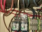 各类灯具 电路 安装维修 线路检查 插座开关 配电箱维修