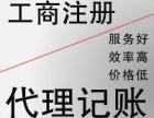 江岸二七路财务外包办理注册公司执照注销税务登记财务代理记账