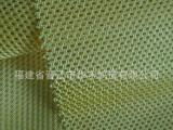 专业订制 椅子单层网布 涤纶圆点网布