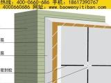 新疆外墙保温装饰板厂家,严寒高寒区 均可用