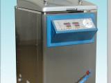 供应 上海三申YM75Z立式压力蒸汽灭菌