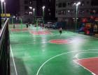 安吉篮球馆气排球馆对外营业