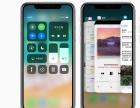 无锡全新手机电脑0元分期付款苹果iPhone X分期付款