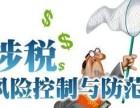 鸿勤会计师事务所专业承接审计(年审,税审,验资,代理记账)