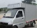 带司机出租面包车,小货车,搬家,拉货,物流。