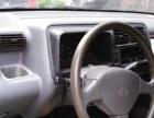 长安商用长安之星2006款 1.0 手动 低价转让一手面包车
