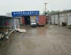 亳州市华佗镇燕庄附近 厂房 800平米