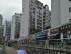 出售金阳石标路了街独立门面43平112万