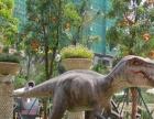 雨屋变形金刚仿真恐龙展览展示出租租赁