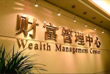 今耀资本-惠金4号私募投资基金