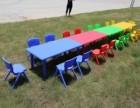 阜阳幼儿园教学设备 桌椅 地垫 床 书架 户外滑滑梯