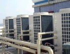 天津溴化锂机组和直燃机回收业务 溴化锂直燃机回收