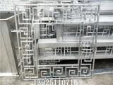 广州雕花铝单板厂家
