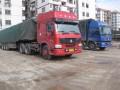北仑小港物流公司(小港货运)