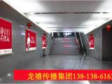 杭州市高铁站led灯箱广告