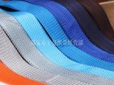 厂家直销3cm丙纶织带现货15种箱包辅料背包书包带PP捆绑带