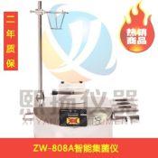 苏州智能集菌仪厂家 熙扬ZW-808A集菌仪价格