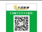桂林高中辅导哪里好 牛耳教育怎么样。