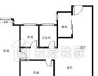 [幸福筑家]新城香悦澜山 3室2厅1卫 租金:2300.0元