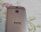 HTC ONE M8 金色16G 用了一个多月
