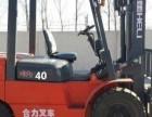 河北地区三吨合力叉车哪里有卖