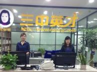重庆少儿英语培训,重庆三中英才-爱硕少儿英语