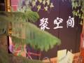青岛影巢酒店加盟