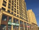 西山现房 西雅图小镇 3室 2厅 90平米 出售