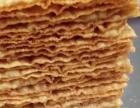 北京昌平薄脆批发配送 酥香煎饼薄脆 不油腻薄脆