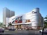 西海岸商业综合体 远大购物广场 一铺旺三代 财富商铺