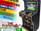 最新月光宝盒街机格斗机拳皇97对打800多合1投币游戏机源头