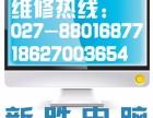 武汉监控摄像头安防机房布线系统集成
