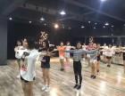 长塘附近哪里有舞蹈教学 向氏舞蹈 开设兴趣班教练班