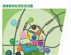 贵阳市旅游景点泉胡公园旁小吃街临街门面