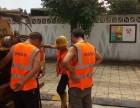 重慶榮昌窨井排污管道堵塞疏通檢查井排水管污水管檢測維修公司