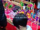 广州暖场亲子互动特色项目风车DIY