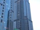 天津塘沽靠谱的股票配资公司有哪些?配资电话是多少?