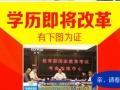 广西科技大学、桂林理工大学、广西师范大学成人开课啦