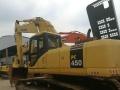 小松 PC8000-6 挖掘机  (价格优惠包运输送包养)