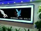 收闲置不使用的香港公司