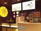快乐柠檬加盟 冷饮热饮 投资金额 5-10万元