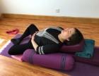 五月瑜伽 孕妇瑜伽 小班 私教课优惠活动中