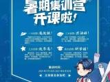 杭州新文道考研暑期集訓營開課啦