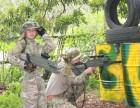东莞户外拓展训练 真人CS野战 企业内培训 无人机考证