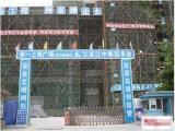 广东阳江企业亮资公司地址