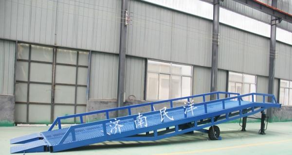供应湖北登车桥装卸过桥装卸平台