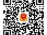 北京教育咨询公司的经营范围大全 经验